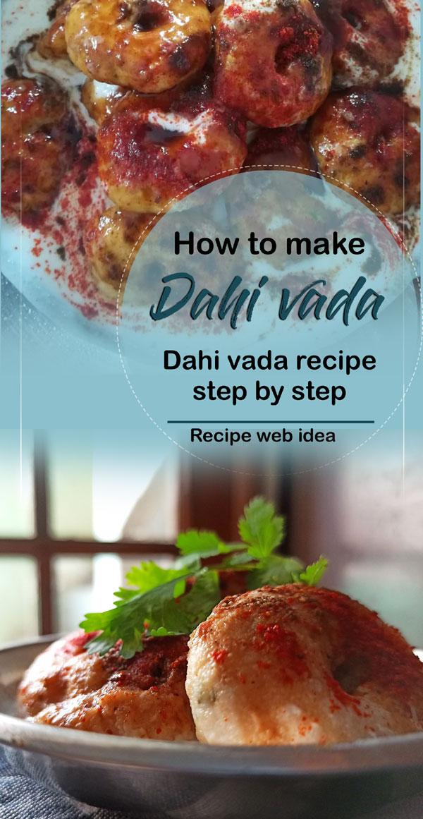 दही वड़ा | Dahi vada recipe in Hindi | street food