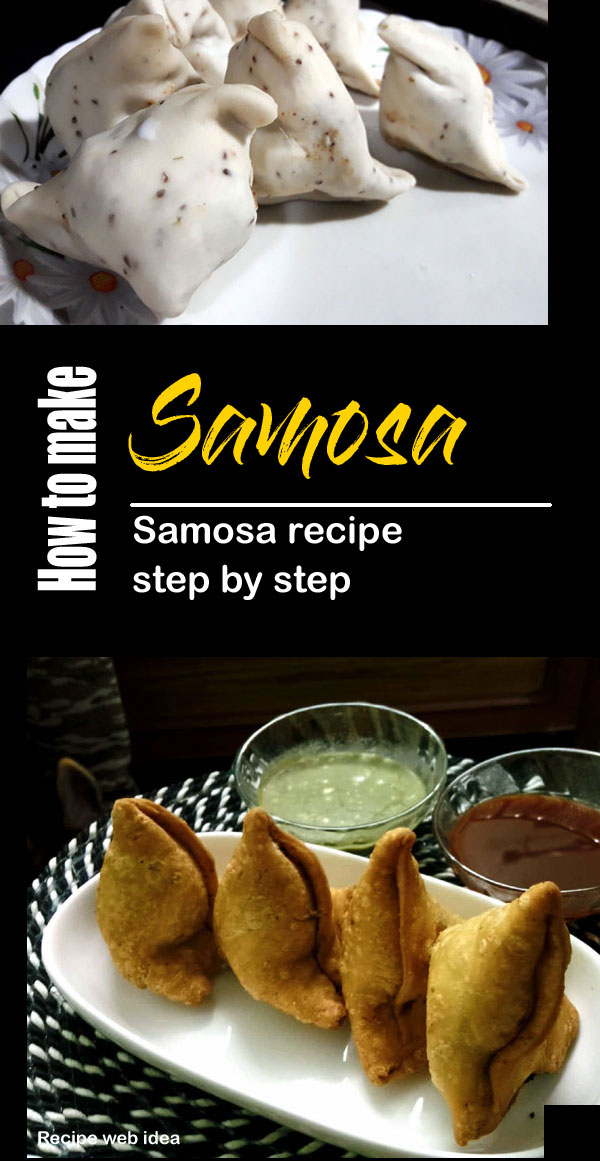 समोसा   समोसा रेसिपी   Samosa recipe