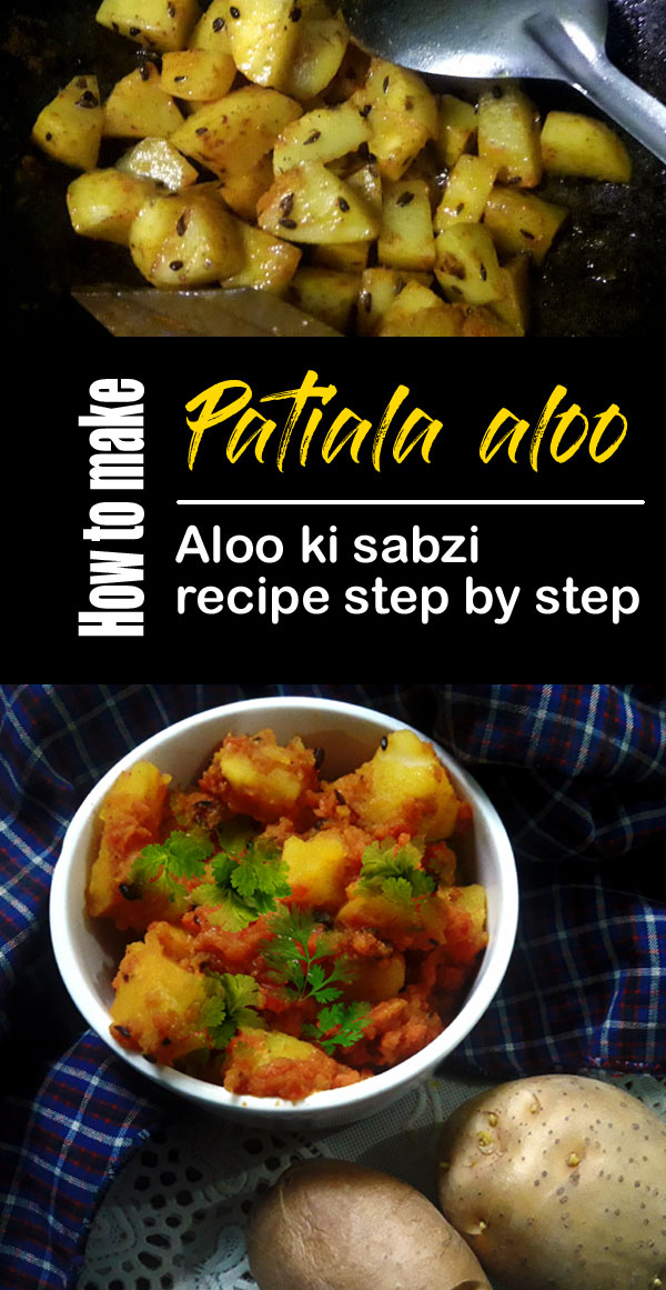 Patiala aloo recipe | aloo ki Sabzi