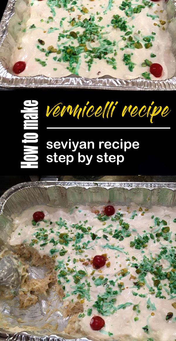 Sewai | vermicelli recipe | seviyan recipe