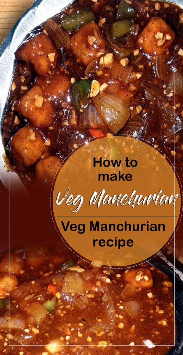Manchurian | Veg Manchurian recipe | Vegetable Manchurian