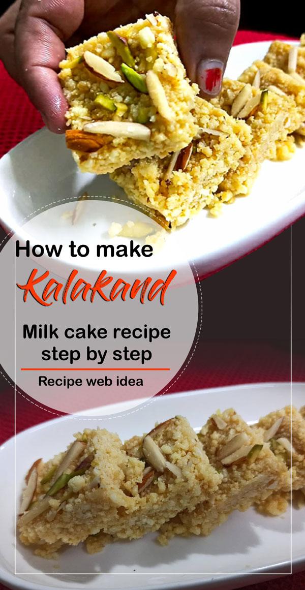 kalakand recipe | how to make milk cake recipe