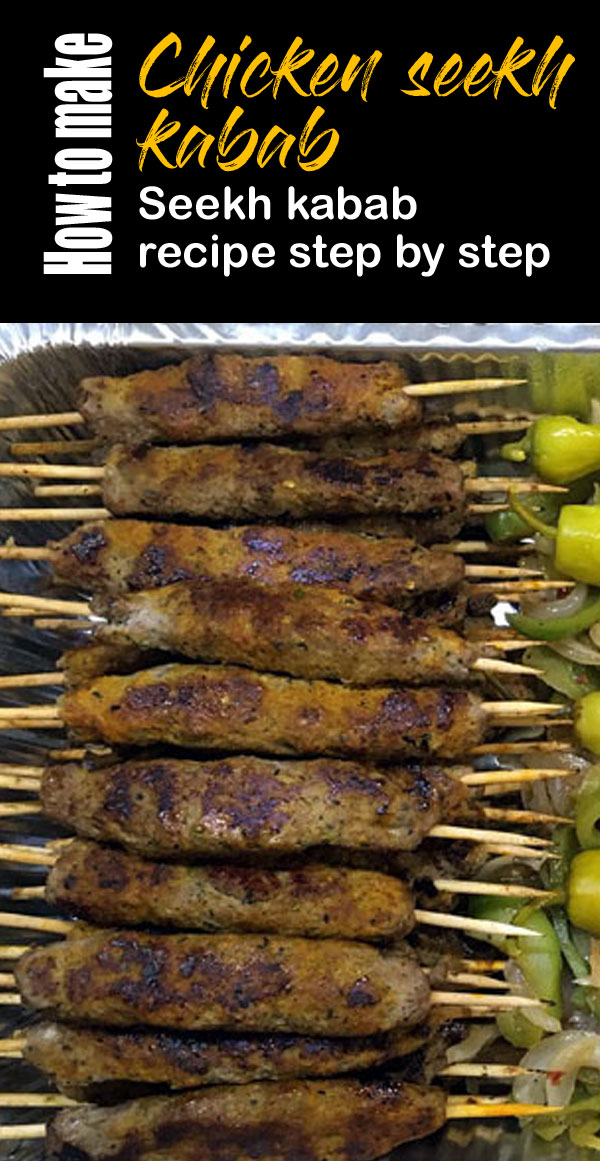 Chicken seekh kabab recipe | How to make chicken seekh kabab