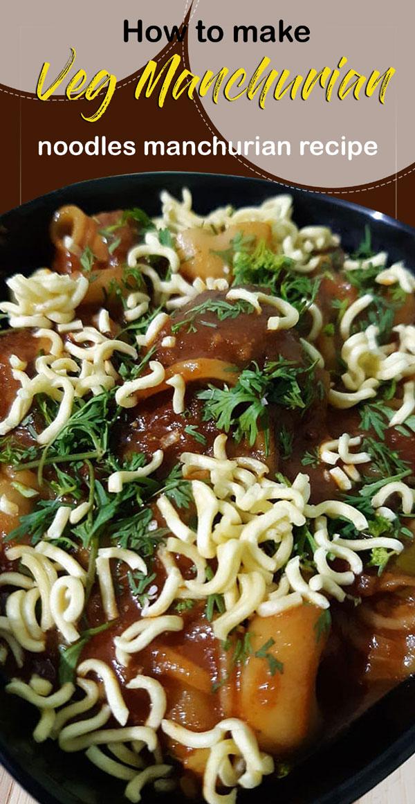 Veg manchurian recipe | noodles manchurian
