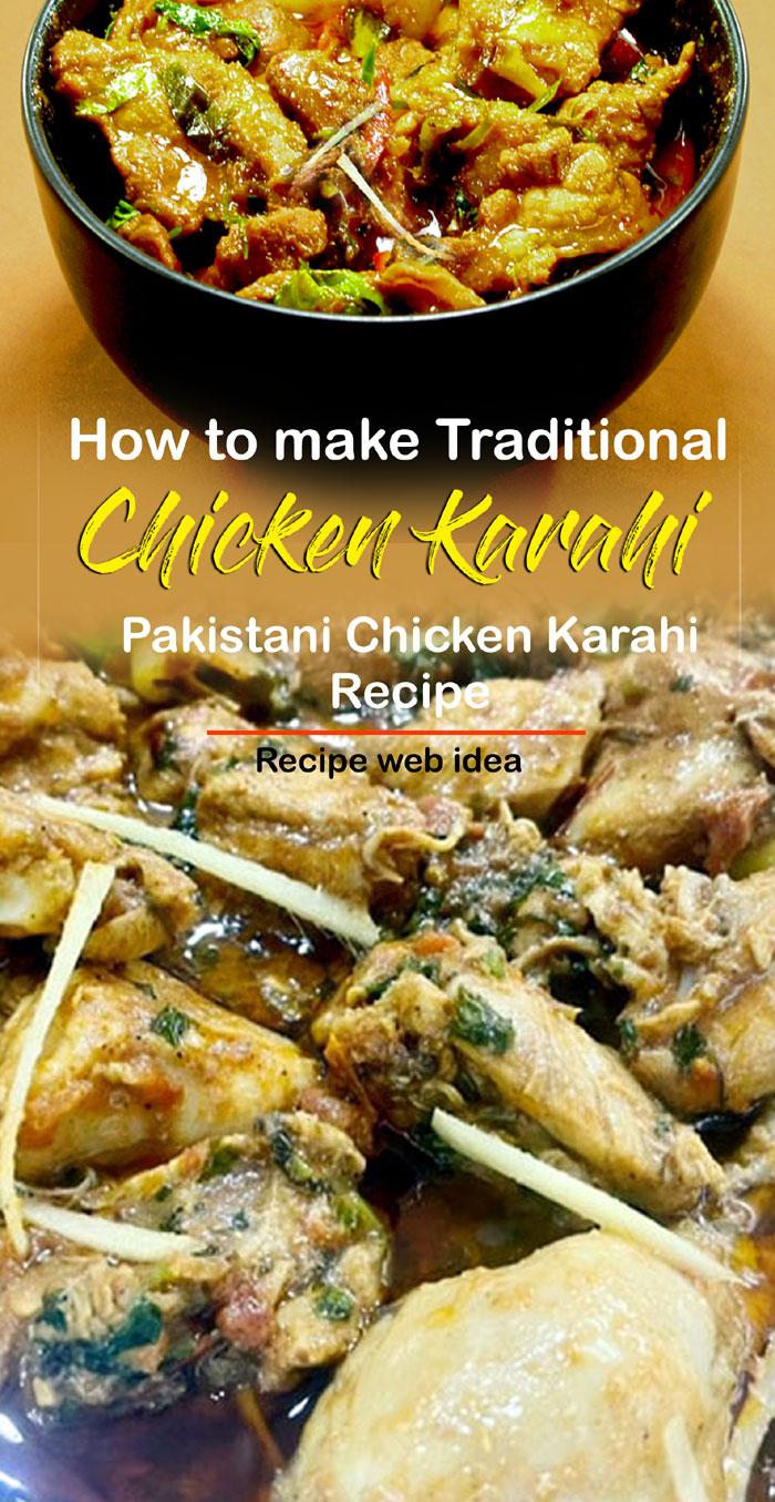 Chicken Karahi recipe   Chicken Recipe
